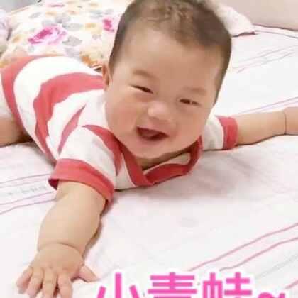 扑腾小肉宝!整理相册看回柚子8个月的视频觉得好可爱啊!那时候还没断奶,好胖!现在发现当妈的心情真的很纠结,希望宝宝赶快长大,但是每次看回照片又觉得小时候好可爱啊舍不得宝宝那么快长大😂😂😂好矛盾怎么破#宝宝#