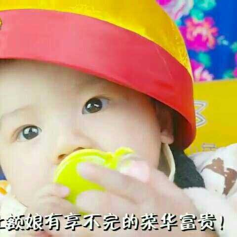 【蛋蔬夫妻美拍】#宝宝##搞笑#《太子与额娘》宫廷...