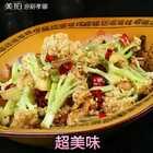 花菜炒肉片 就是吃不腻#美食##家常菜##美食作业#