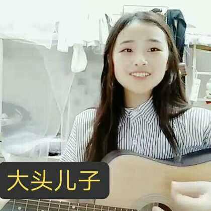 突然看到这个谱😂😂😂#U乐国际娱乐##吉他弹唱##童年动画片主题歌大赛#