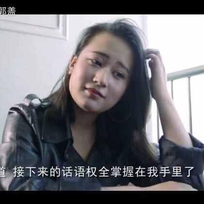 追女生,有车有房真不重要,内(tao)涵(lu)最重要。😂😂😂理科学霸竟把追女生这件事弄得如此有哲学。大写的服👍#搞笑##我要上热门#
