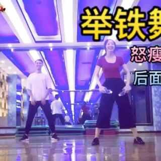 #敏雅音乐##爵士舞蹈##@敏雅可乐#曲目是周杰伦叔叔的本草纲目📀编舞源自世郗老师@世之郗 👨🏫从此举铁不枯燥🤣🤣但是一定要注意循序渐进避免受伤,视频中的小白童鞋就是一下子撸太大重量以至于根本举不起来🌝