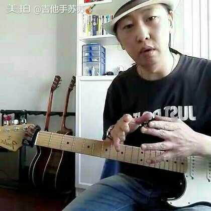 同样的五声音阶,为什么你弹出来是布鲁斯,我弹出来就是中国风?#音乐##吉他##五声音阶#