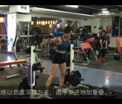 2017.5.15 臀腿训练 #运动#
