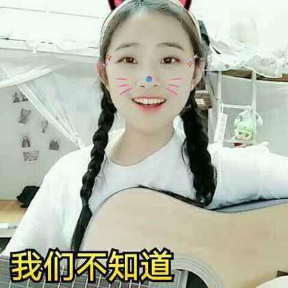 食堂阿姨又伤我心了💔💔💔💔这个有完整版的但是因为鼻孔看不下去了😂😂😂#吉他弹唱##U乐国际娱乐##我的大学正青春#@Annwey_Chou