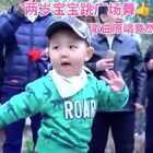 两岁宝宝跳广场舞👍歌曲原唱竟然现身伴唱👍#舞蹈##精美电影##宝宝#歌手蒙克歌唱的非常的专业,娃娃的舞跳的太棒了!二者是相得益彰👍很暖💖💖💖