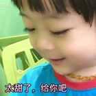 #年年说话##年 三岁##宝宝#与一个说话做事都不紧不慢的小孩在一起,感觉整个世界都慢下来了……