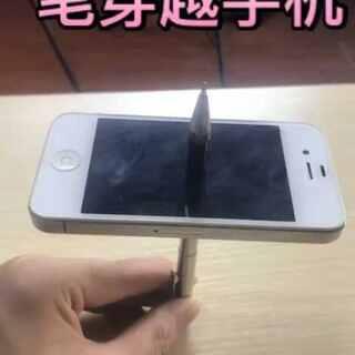 钢笔穿越手机#60秒美拍##搞笑##随手美拍#