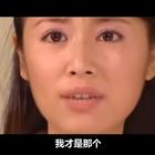 #理娱打挺疼#用台湾腔爆笑解读抓马女王琼瑶的魔幻一生,哈哈哈哈哈你能坚持到第几分钟?