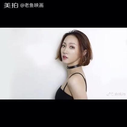 给 @祖瑜兄 画欧美混血妆 ,老鱼映画。想了解更多请加微信:laoyuyinghua
