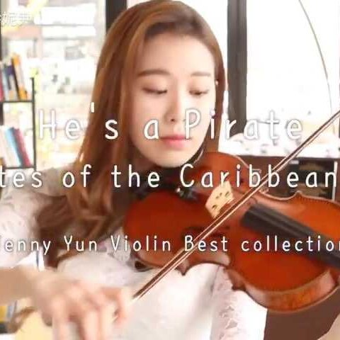 【小提琴珍妮尹美拍】加勒比海盗OST-He's a pirate (v...