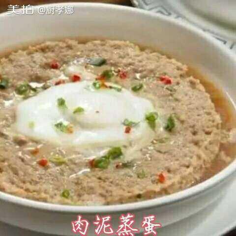 【厨孝娜美拍】简单快速 方便省事的美食😉肉泥...