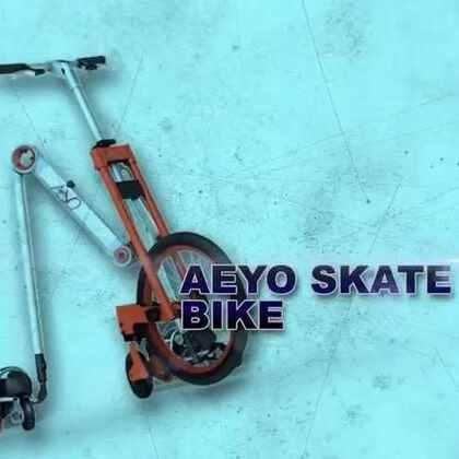 2⃣️脑洞大开的出行交通工具,滑轮+自行车的结合体#玩转科技#