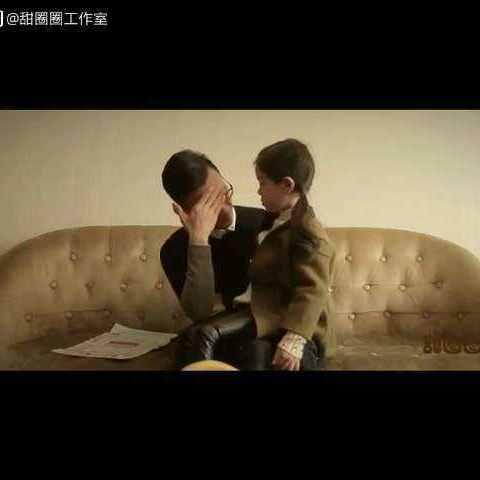 【甜圈圈工作室美拍】甜圈圈喜剧-137 亲爹变老公,姑...