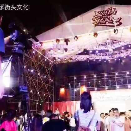 #成都舞馆##boty世界街舞大赛##舞蹈# 2017【BOTY中国🇨🇳】圆满落幕!感谢所有参与的朋友们和幕后幸苦付出的工作人员们,成都我们明年再见!~🔥🔥🔥🔥🔥