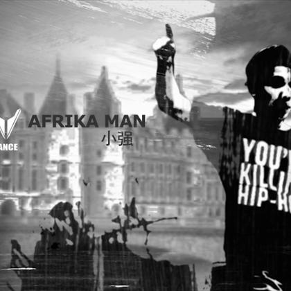 #我要上热门##舞蹈##Afrika Man#小强