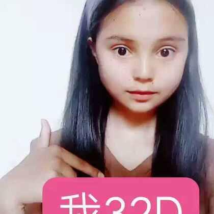 #32d##搞笑恶搞##米妹#