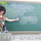 你的老师上课也会这样吗?看完后感觉高考能多考50分!!!