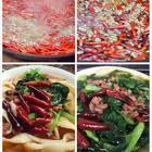 有吃过#安徽板面#的么,自己家炸的卤子!吃面烫菜必备😍期待吧#美食##地方美食#