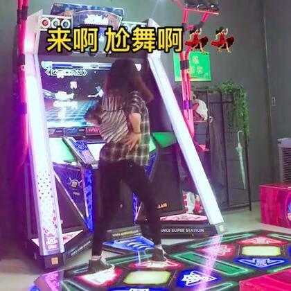 最近忙成那啥,但是依旧不忘记更新,发个之前录的☺️#金泫雅怎样?(how's this?)# 泫雅最近的#365fresh#真是洗脑啊,另外,你们还有没有想看的#舞蹈#😄留言给我哦❤包括教学🤗 微信358426908 来这里找我👉http://weibo.com/nana7654321