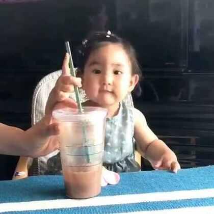 小魔术~咖啡☕️消失。亮眼睛👀#宝宝##魔术#