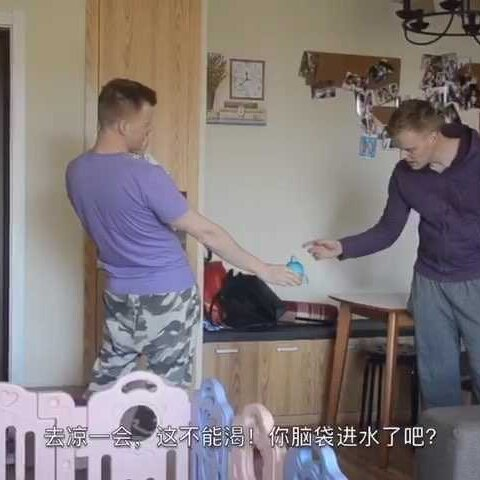 如何花式带娃呢?#搞笑##我要上热门# @美拍小助手 @宝宝