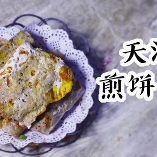 正宗的天津煎饼果子吃起来什么味?#二更视频##美食#