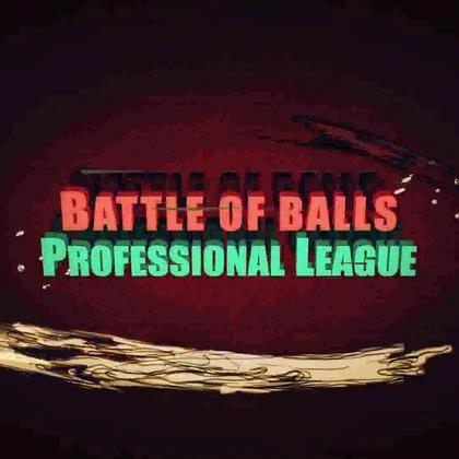 《哔了个哔第四期》只要套路深,铁杵也能磨成针#球球大作战BPL#