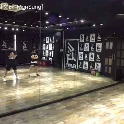#舞蹈#好帅的舞蹈#我要上热门##SG舞蹈# 🎵All The Way Up