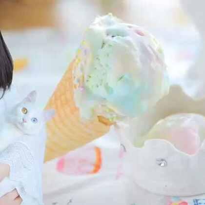 梦幻之夏,从满满少女心的独角兽冰激凌开始🦄又到了吃冰的季节,小鹿这期教小仙女们做独角兽颜色的酸奶冰激凌🍦好吃的酸奶冰激凌,再搭上脆脆的蛋筒,才是夏天的正确打开方式嘛!💕#美食##厨娘物语#(小仙女福利:转赞评里抽三位童鞋,送一大罐独角兽颜色的彩色糖珠🦄)https://college.meipai.com/welfare/ae075ee3e3ebb38c
