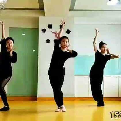#舞蹈##古典舞身韵#西安东二环华翎舞蹈中国舞兴趣班古典舞成品舞视频