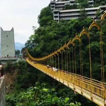 走过情人桥、所以…#随手美拍#其他的走悬崖绝壁的时候都只拍到头顶了#运动#