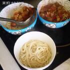 今天去@❤️小小金❤️ 的姑姑家吃面🍜😜有压面机就是方便😄#美食#