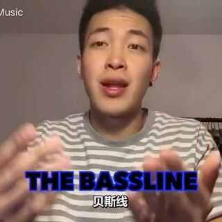 如何去做人体Bass。这个音大家最好不要在公共场合练,不然会被人打的😂#U乐国际娱乐##热门##Beatbox#