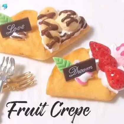 草莓可丽饼🍓&香蕉可丽饼🍌🌮🤤😋@美拍小助手 #手工#很 mini的一款🌝💕
