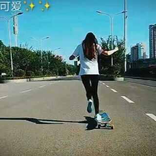 #长板##长板女孩#好天气就适合滑板✌✌