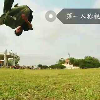 #运动##跑酷##我要上热门#第一人称跑酷,让你感受跳跃的视角。😏