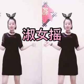 #全民社会摇##搞笑##舞蹈#