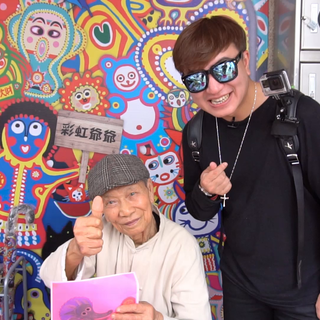 #郑实台湾八天七晚游#彩虹眷村,一位87岁的老兵,用涂鸦创造了一个童话世界,保存了眷村最后的住宅免于拆迁!#hi走啦##旅行#