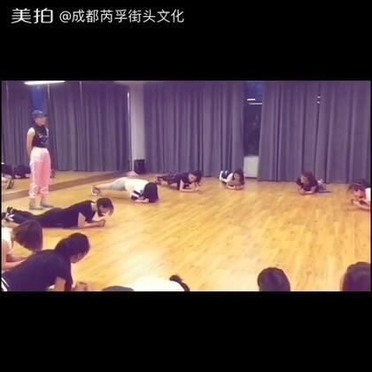 #成都爵士舞培训##爵士舞蹈##成都街舞培训#【成都舞馆】2017.5.27(周五) 体能训练新玩法,是不是很有趣呢?😝跳舞跳得好除了很重要的基础训练,体能也很重要哟。大家继续加油!💪💪💪