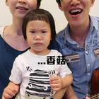 黃明志 - 漂向北方😍😍😍 合唱黃明志與力宏哥哥的歌,歌詞居然讓心心覺得想哭? #音樂##逗比##寶寶#
