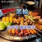 #美食##台灣古早味#黑輪攤 逢甲大學夜市 好吃的真的很多