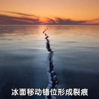李健的《贝加尔湖畔》可不是白唱的, 这是世界上最大最美最纯净的淡水湖,一望无际的湖面上还会伴随大小不一壮美的冰裂。想看看地球上最美的裂痕么?😏😏#探吧fun学堂##我要上热门##科普#