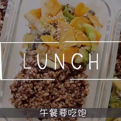 Vegan Meal Prep for Losing Weight #美食##减肥##女神#