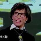 #宋小宝#《火锅继承者》,搭档徐峥、陈赫、伊一#搞笑##热门#