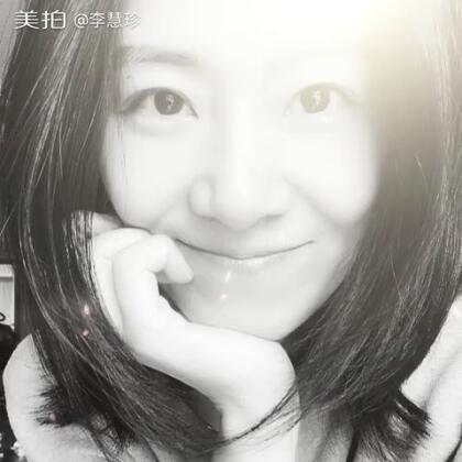 【李慧珍美拍】17-05-30 16:04