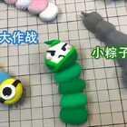 蛇蛇祝大家端午安康!!吃粽子了没?没吃粽子就来贪吃蛇买小粽子皮肤呀