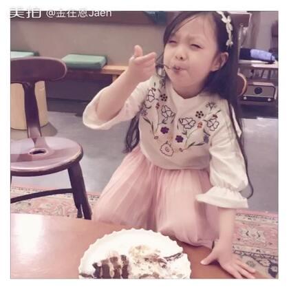 #宝宝##梨涡妹妹金在恩#一口一口又一大口😜有谁和在恩一样这么钟爱蛋糕的小伙伴吗?😁