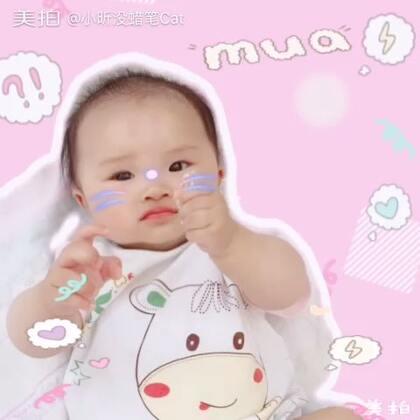 #宝宝#儿童节快乐宝贝儿。