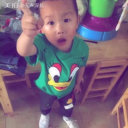六一儿童节快乐#宝宝##随手美拍##男神##搞笑#